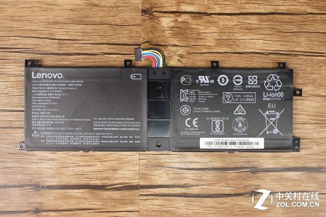 Lenovo Miix 520 battery