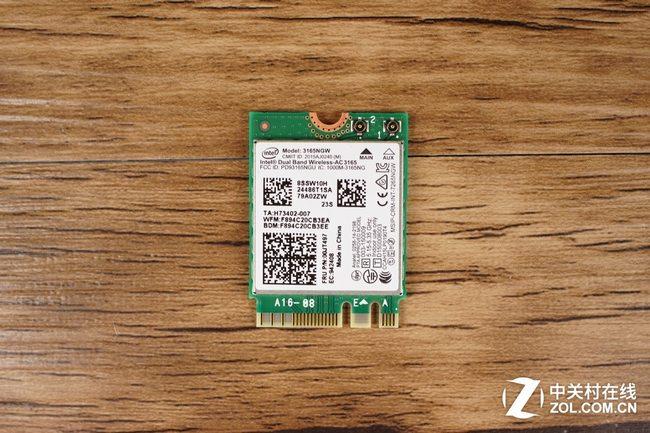 Wi-Fi card