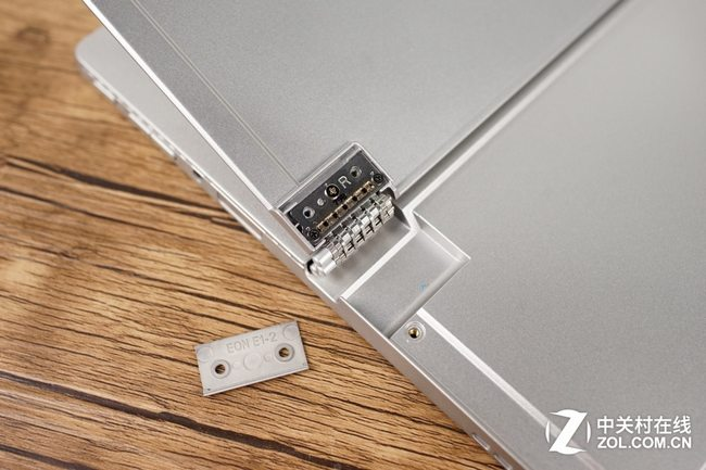 remove LCD hinge