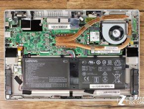 Lenovo Miix 520 internal