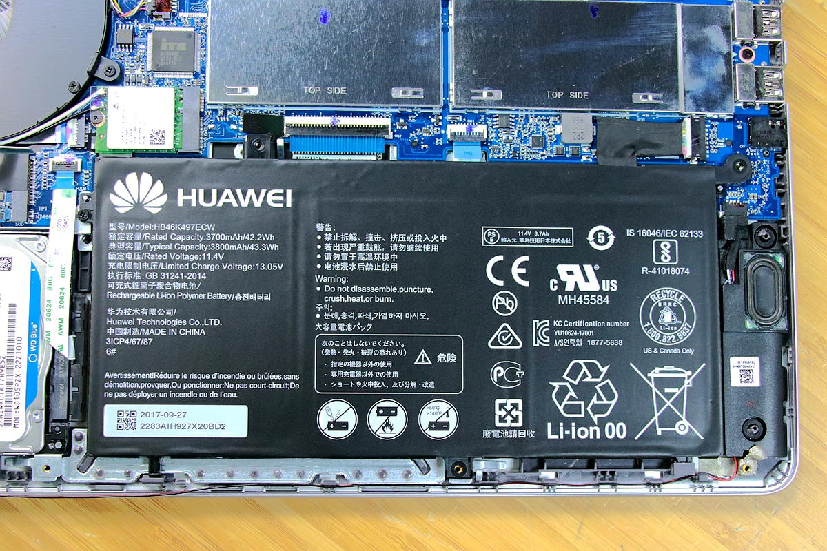 Huawei MateBook D (2018) Disassembly and SSD, RAM, HDD upgrade options