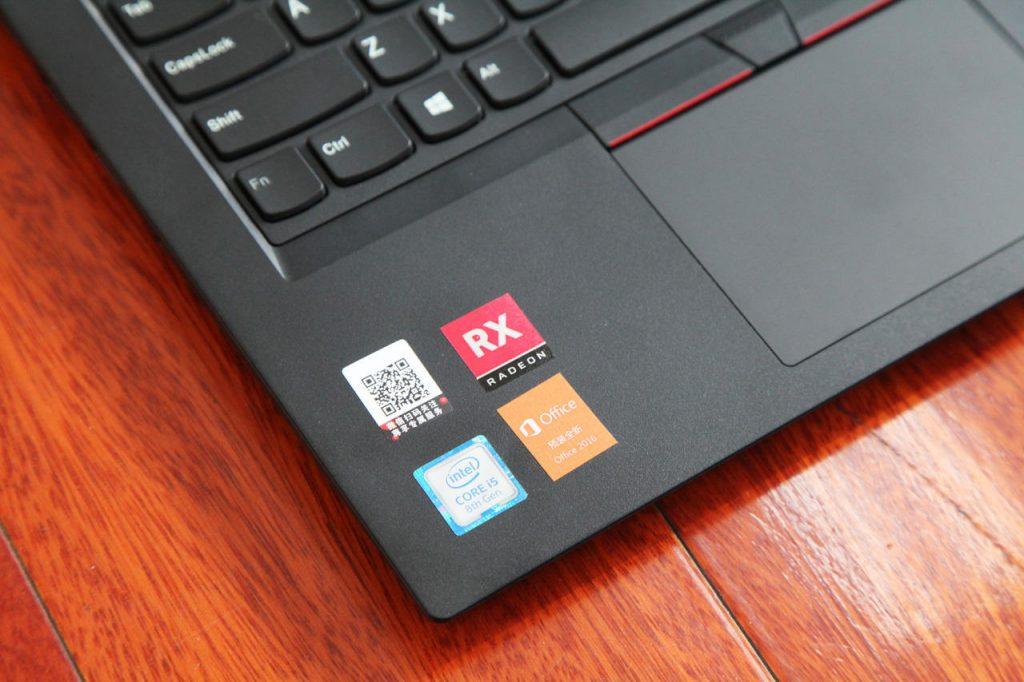 ThinkPad E480 AMD