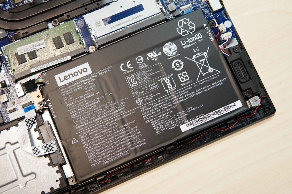 ThinkPad E480 battery life