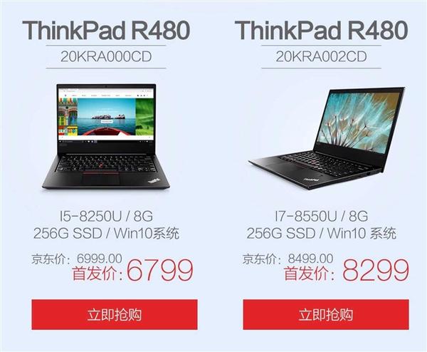 ThinkPad R480 price