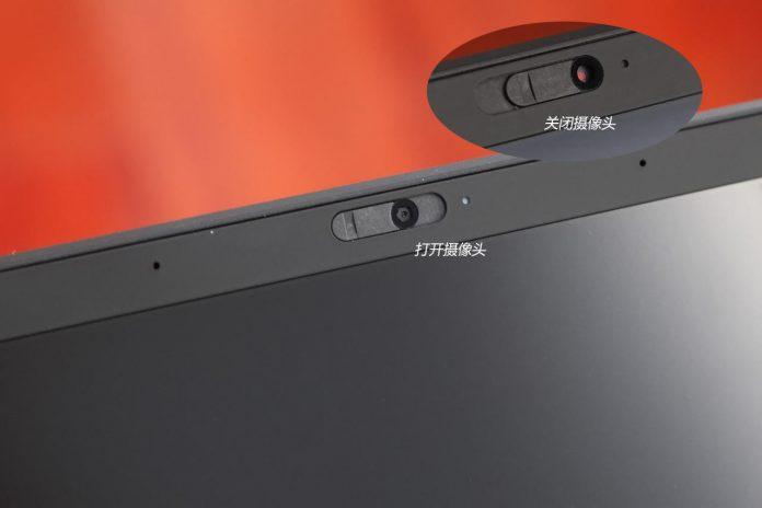 Lenovo ThinkPad X1 Carbon 2018 camera