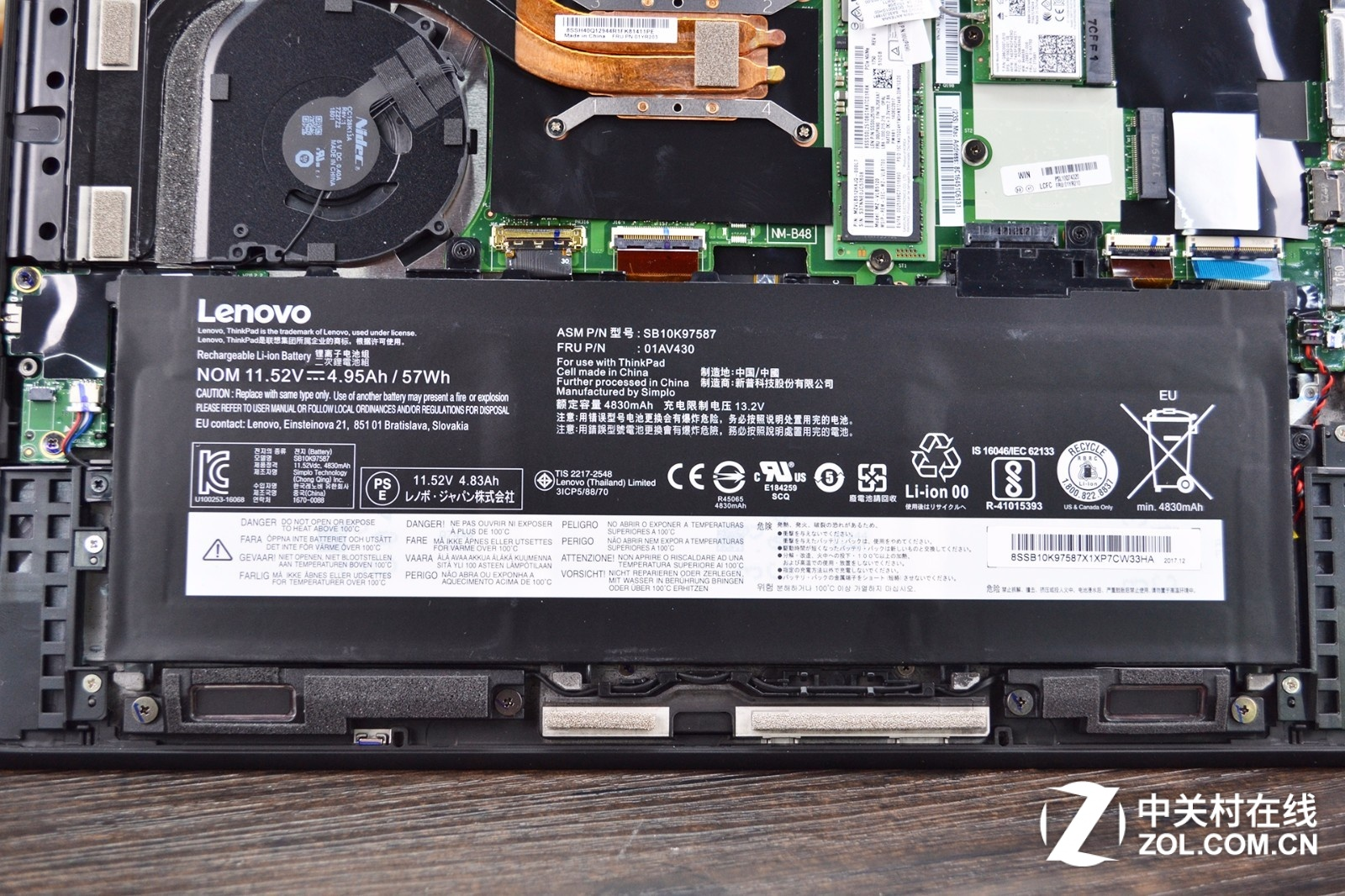 Lenovo ThinkPad X1 Carbon 6th Gen 2018 Disassembly and RAM, SSD