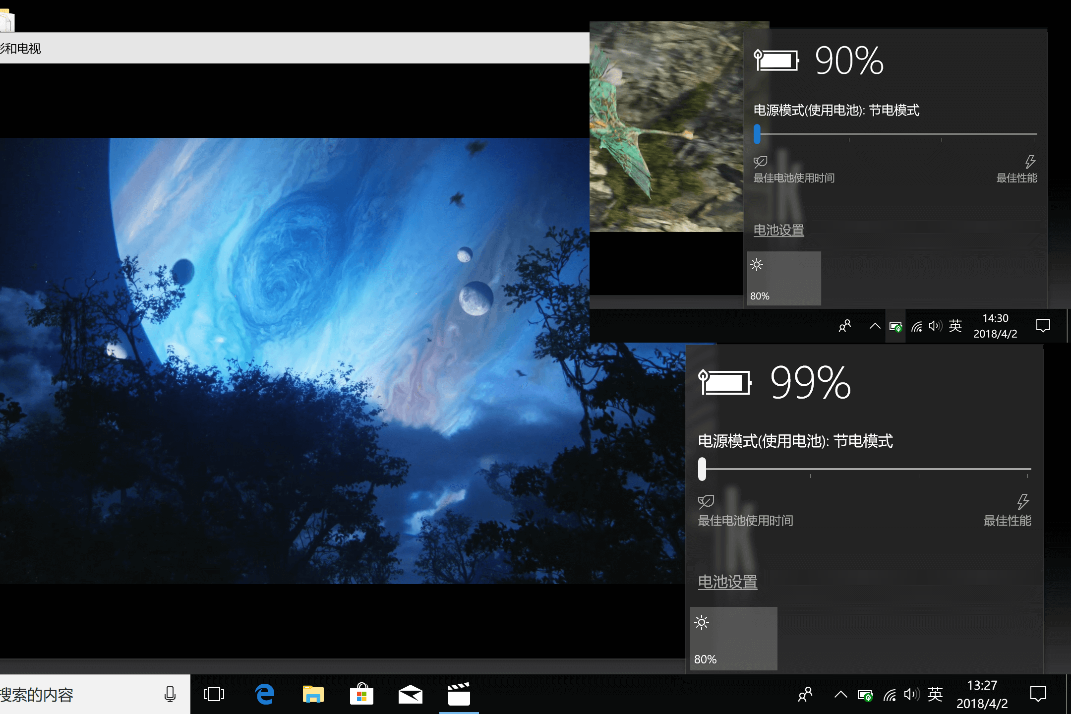 Lenovo Brightness Driver Windows 10