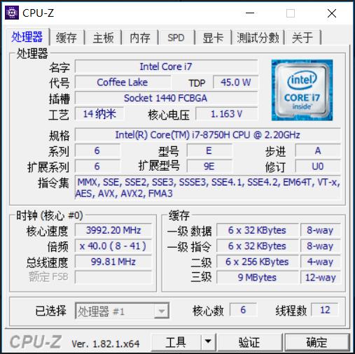 i7-8750H