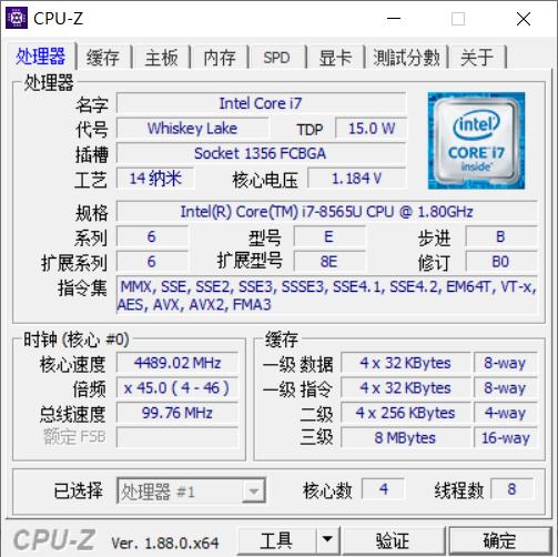 i7-8565U chip