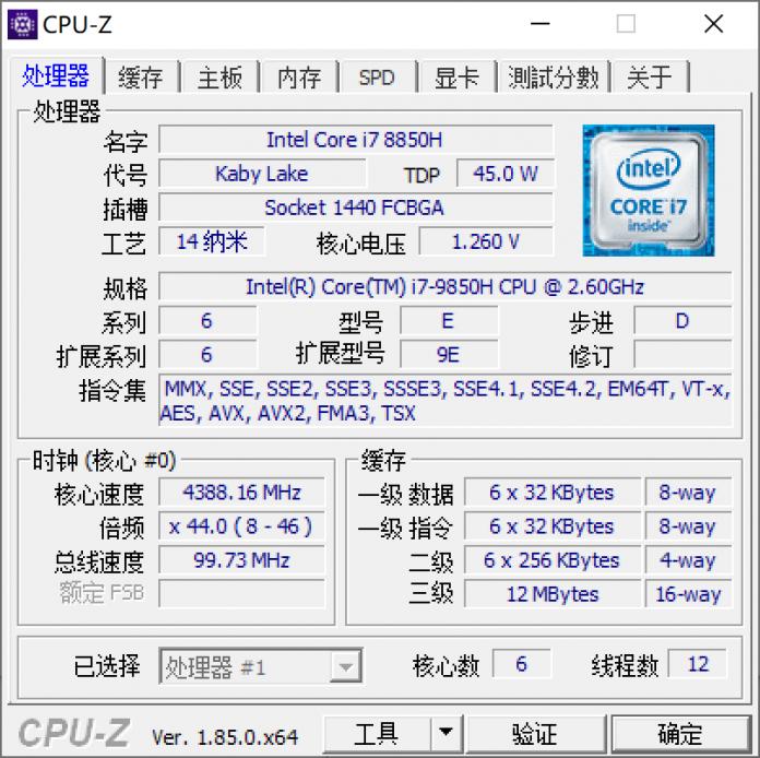 CPU configuration