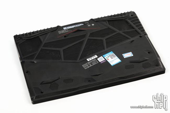 Remove bottom case