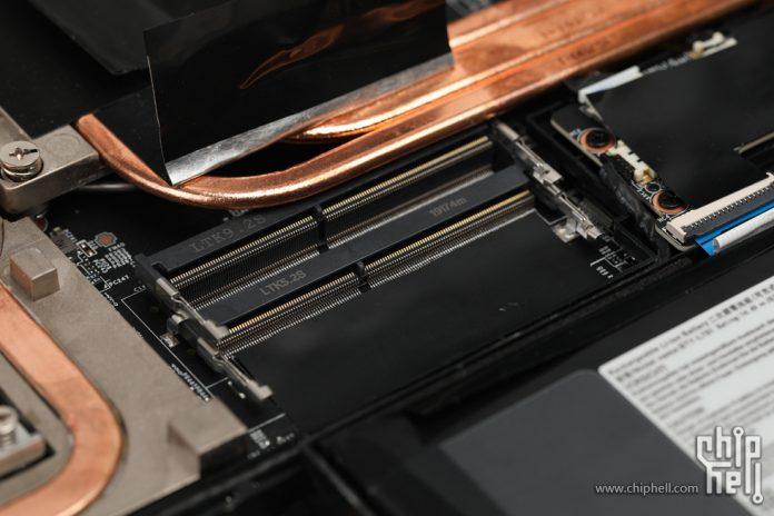 MSI GT76 Titan memory